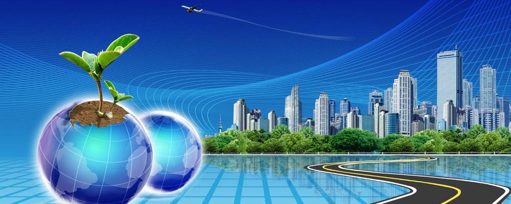 Bảo vệ môi trường vốn là kế hoạch nằm trong tầm nhìn chiến lược của Mỹ.